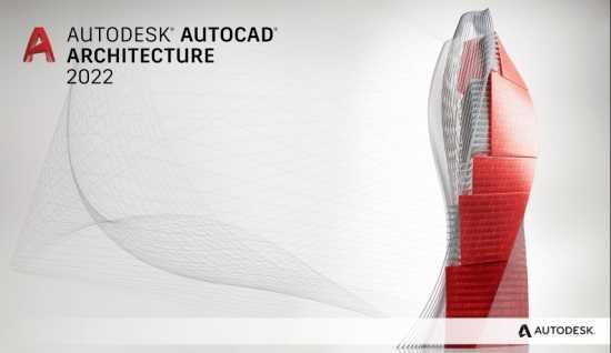 Autodesk AutoCAD Architecture 2022 Full Version Free Crack + Key Download